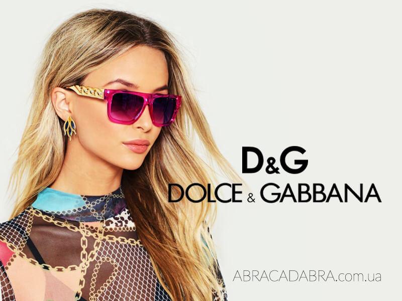 Dolce Gabbana украшения Дольче Габбана бижутерия DG