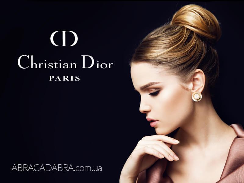 Кристиан Диор Christian Dior украшения бижутерия